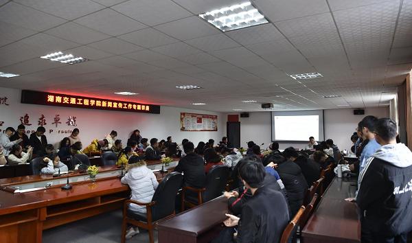 炼就一双新闻眼 ---湖南日报编辑李梓延老师应邀来我校做专题讲座