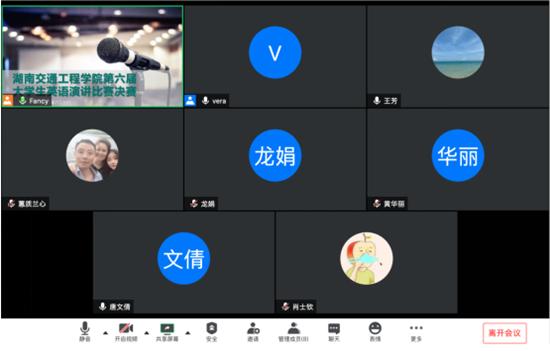 微信图片_20200721082324_副本.png